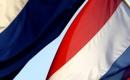 Wilhelmus van Nassouwe - Gratis MP3 Instrumenteel - Nationaal volkslied  - Karaoke Versie