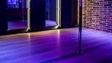 Salle Pole dance