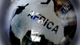 Instrumentaali MP3 Africa - Karaoke MP3  tunnetuksi tekemä Toto
