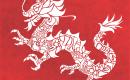 Chinatown - Thin Lizzy - Instrumental MP3 Karaoke Download